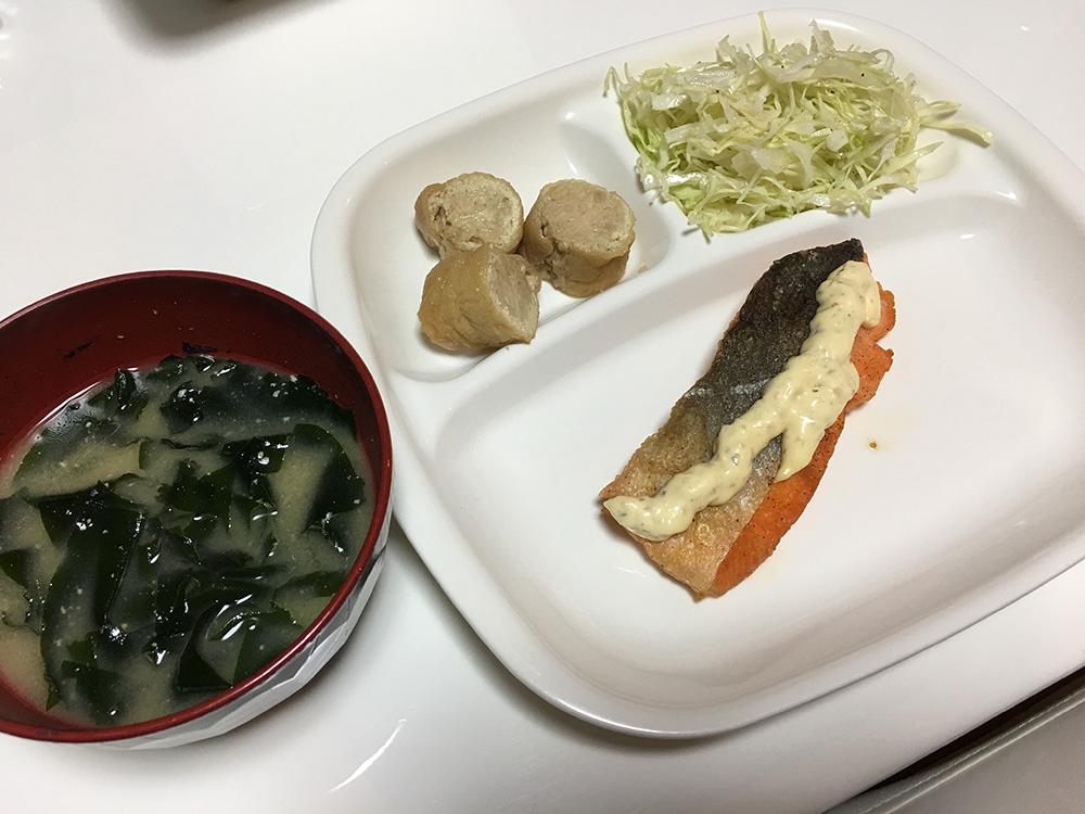 4月28日(金)夜ご飯