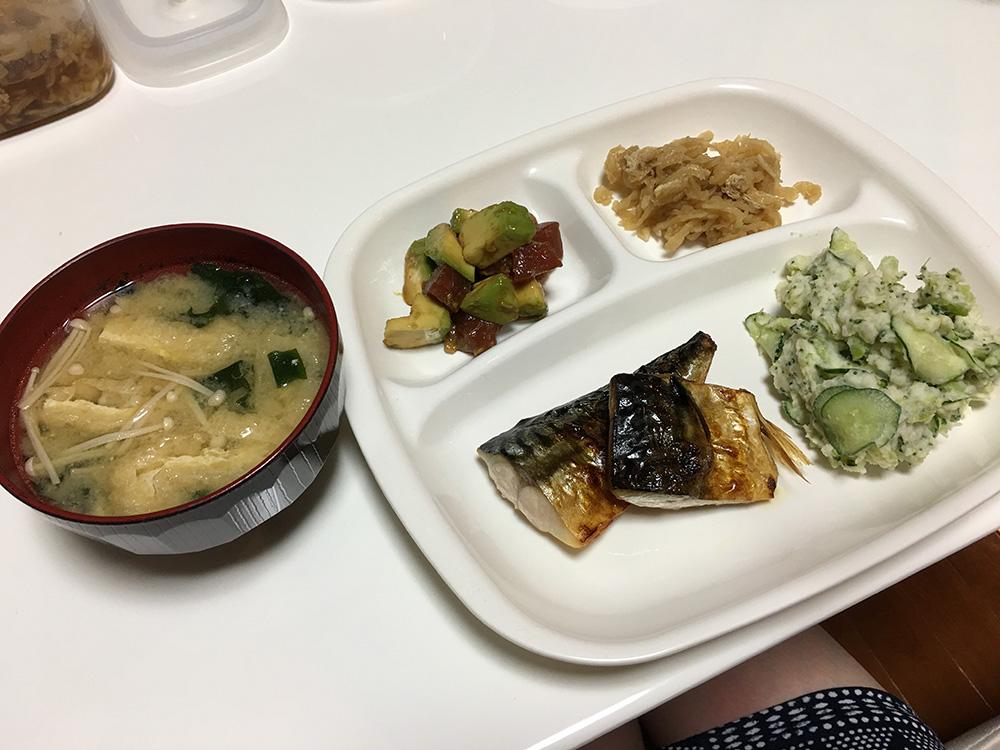 4月30日(日)夜ご飯