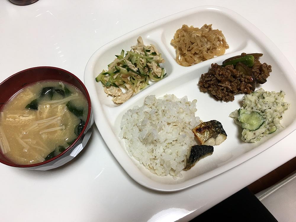 5月1日(月)昼ご飯