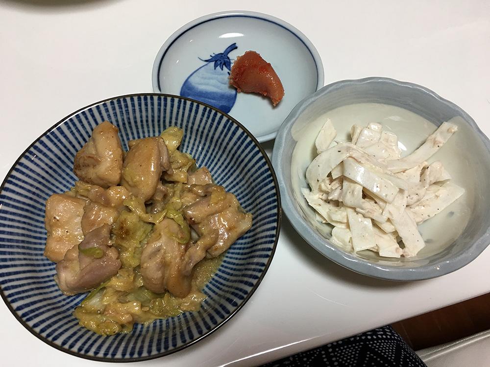 5月5日(金)昼ご飯