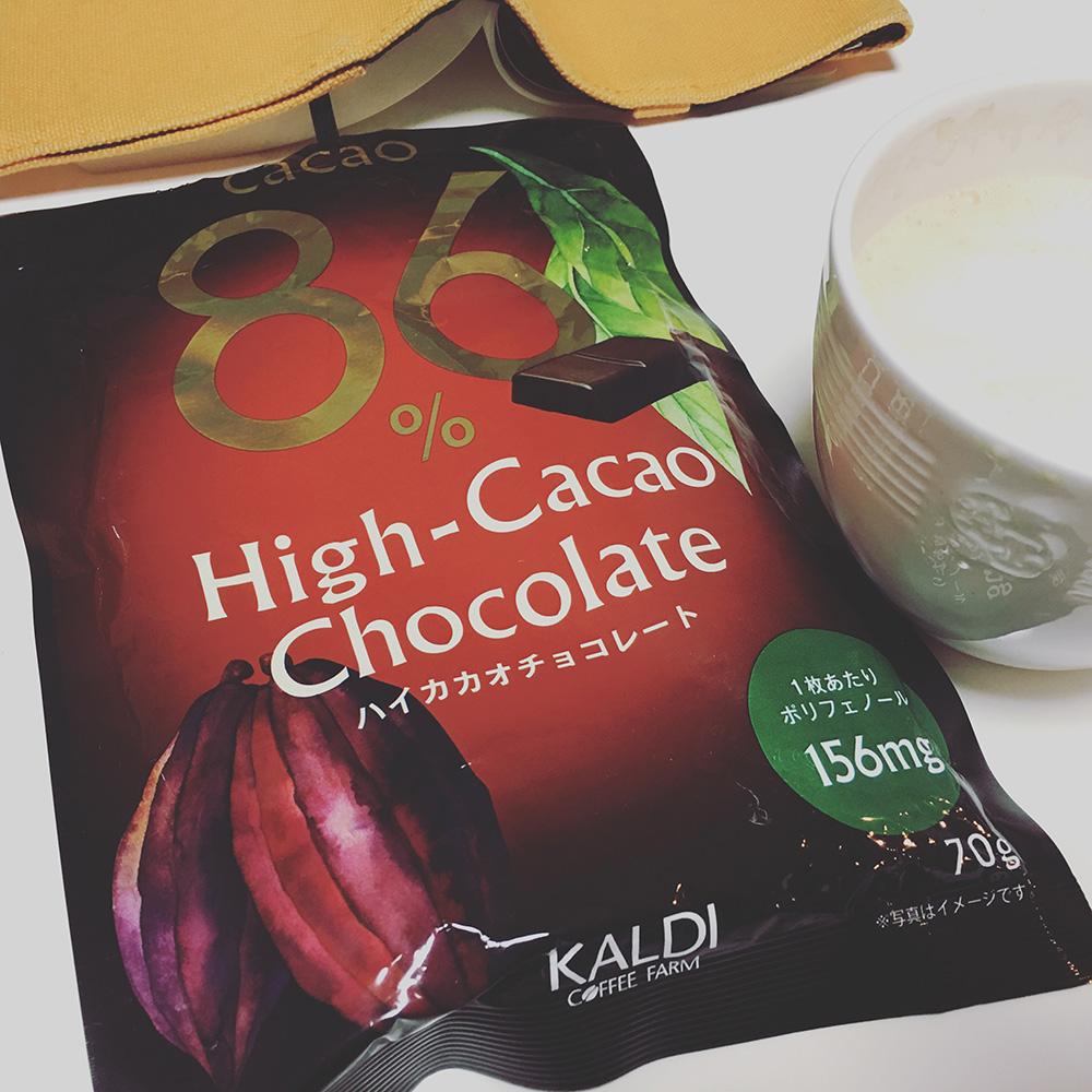 カルディハイカカオチョコレート