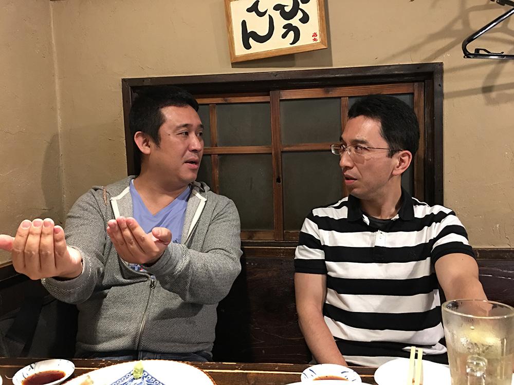 高橋さんと地當先生