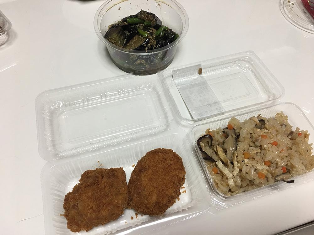 5月18日(木)昼ご飯