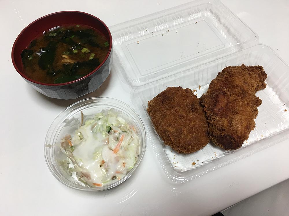 5月22日(月)昼ご飯