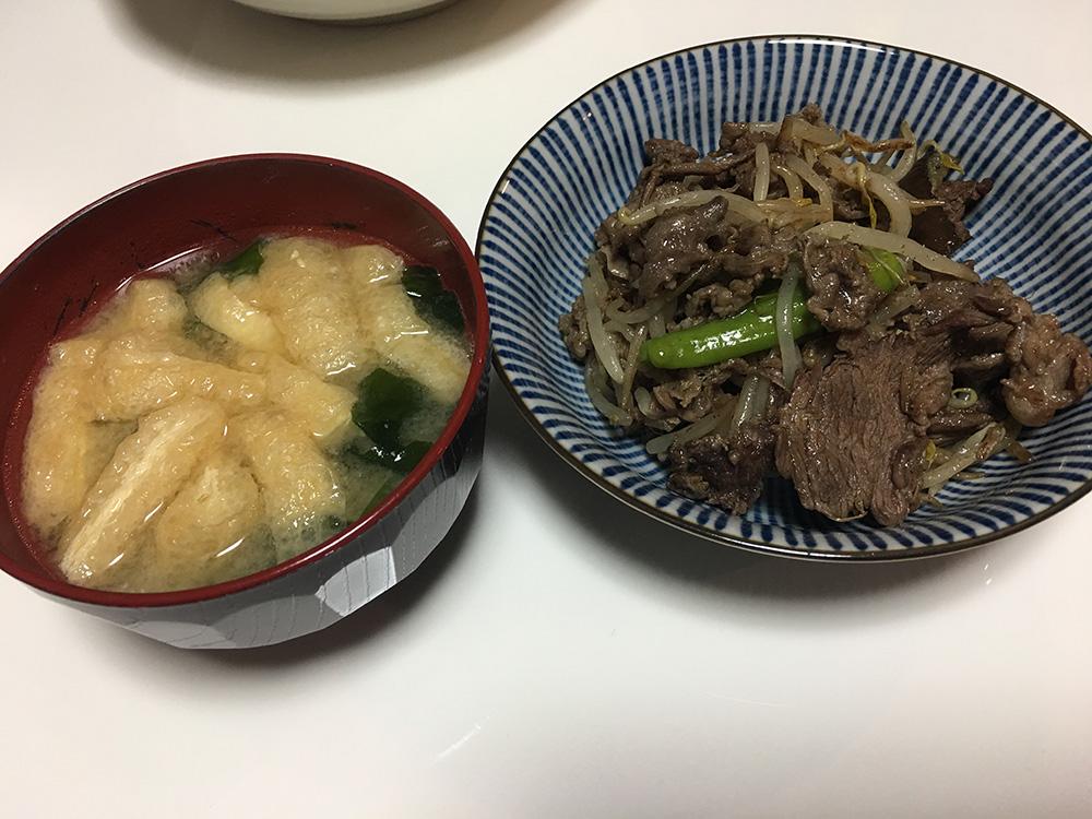 5月22日(月)夜ご飯