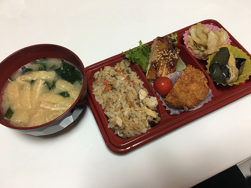 5月23日(火)昼ご飯