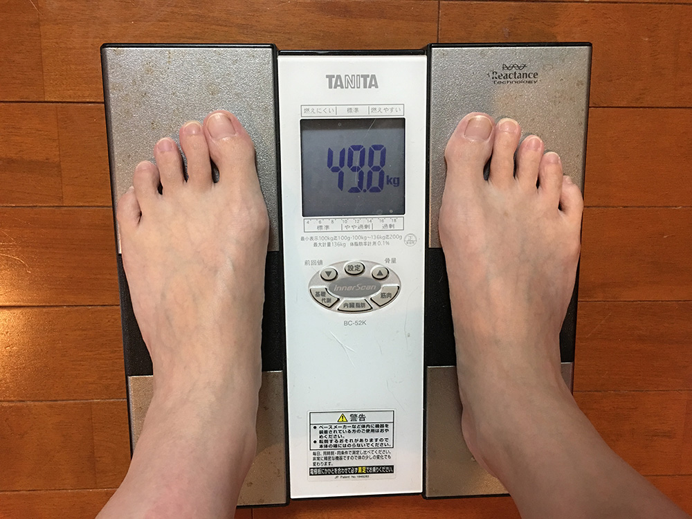 6月7日(水)今朝の体重