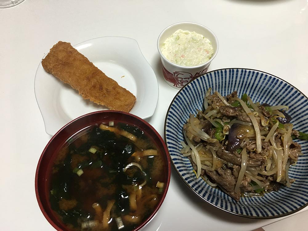 6月9日(金)夜ご飯