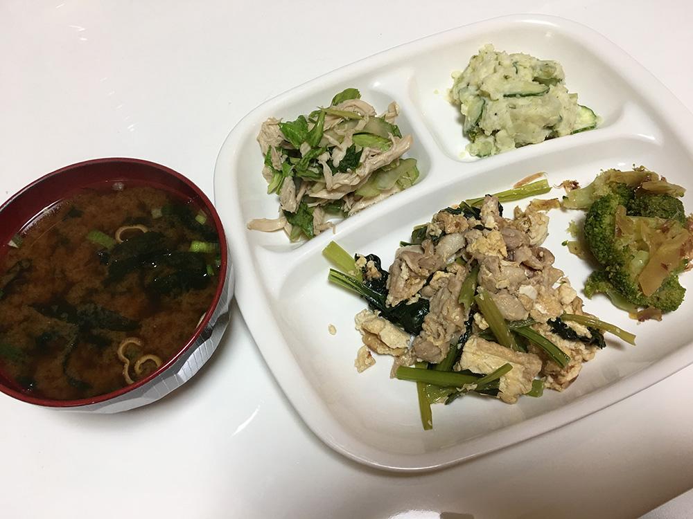 6月13日(火)昼ご飯
