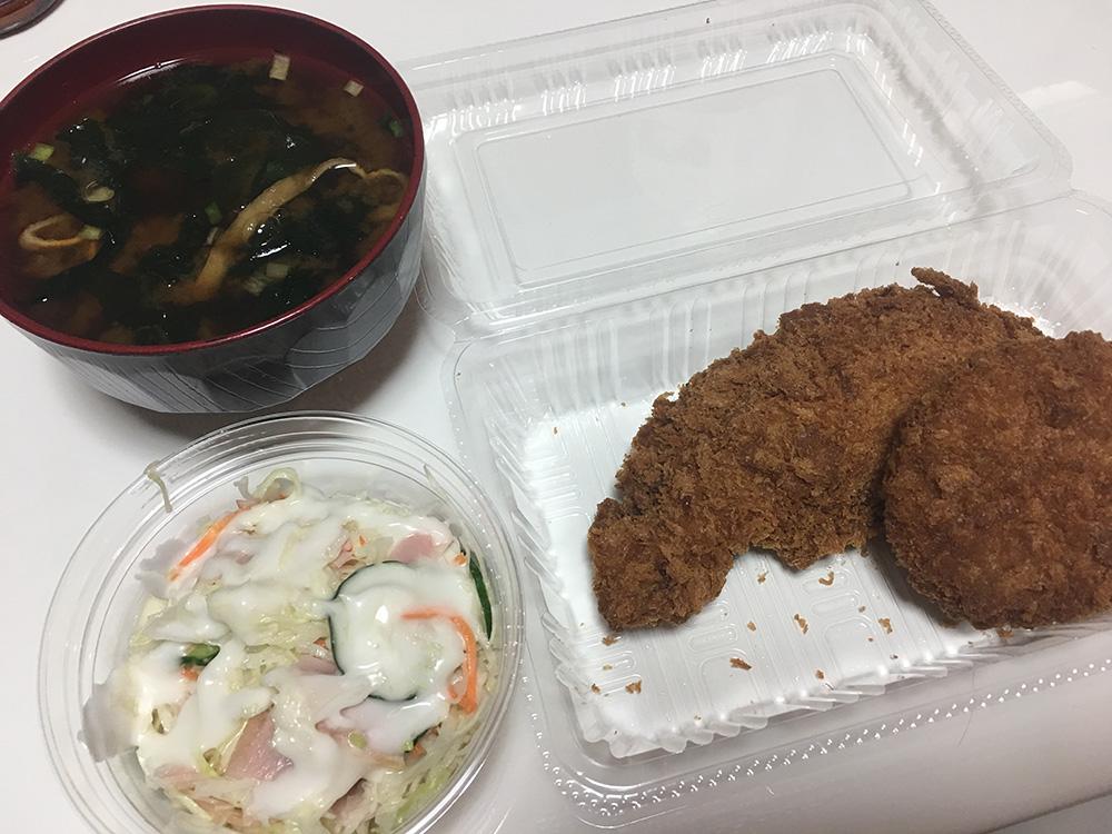 6月16日(金)昼ご飯