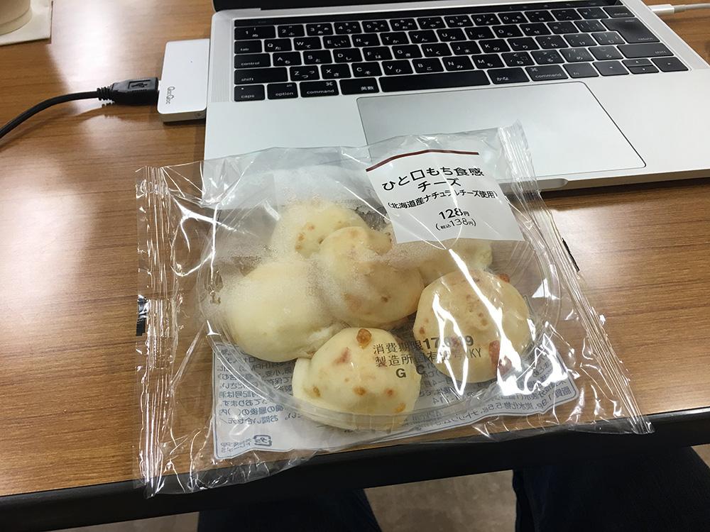 6月17日(土)間食