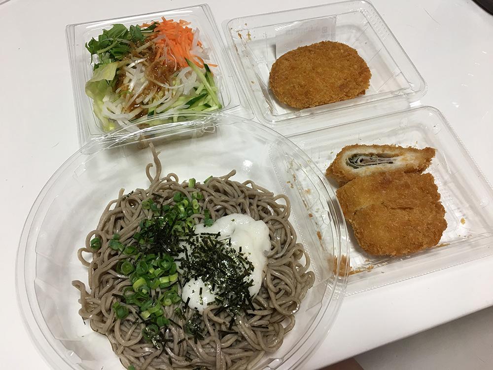 6月19日(月)昼ご飯