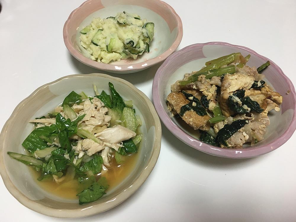 7月4日(火)昼ご飯
