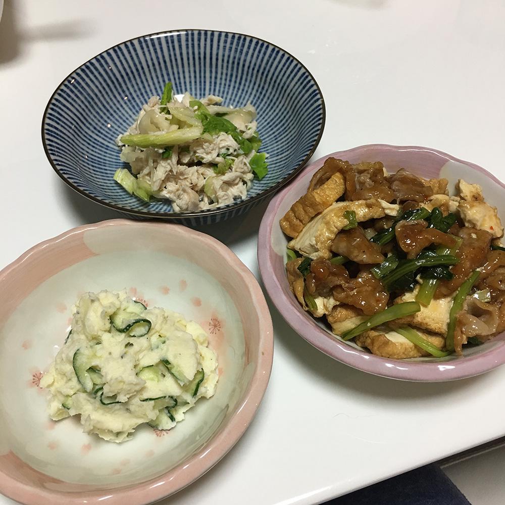 7月25日(火)夜ご飯