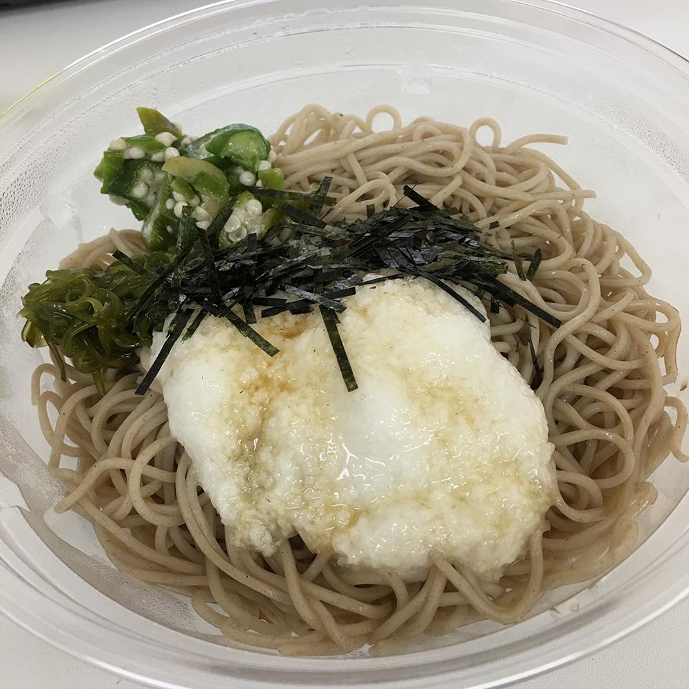 8月7日(月)昼ご飯