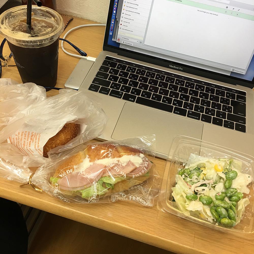 8月9日(水)昼ご飯