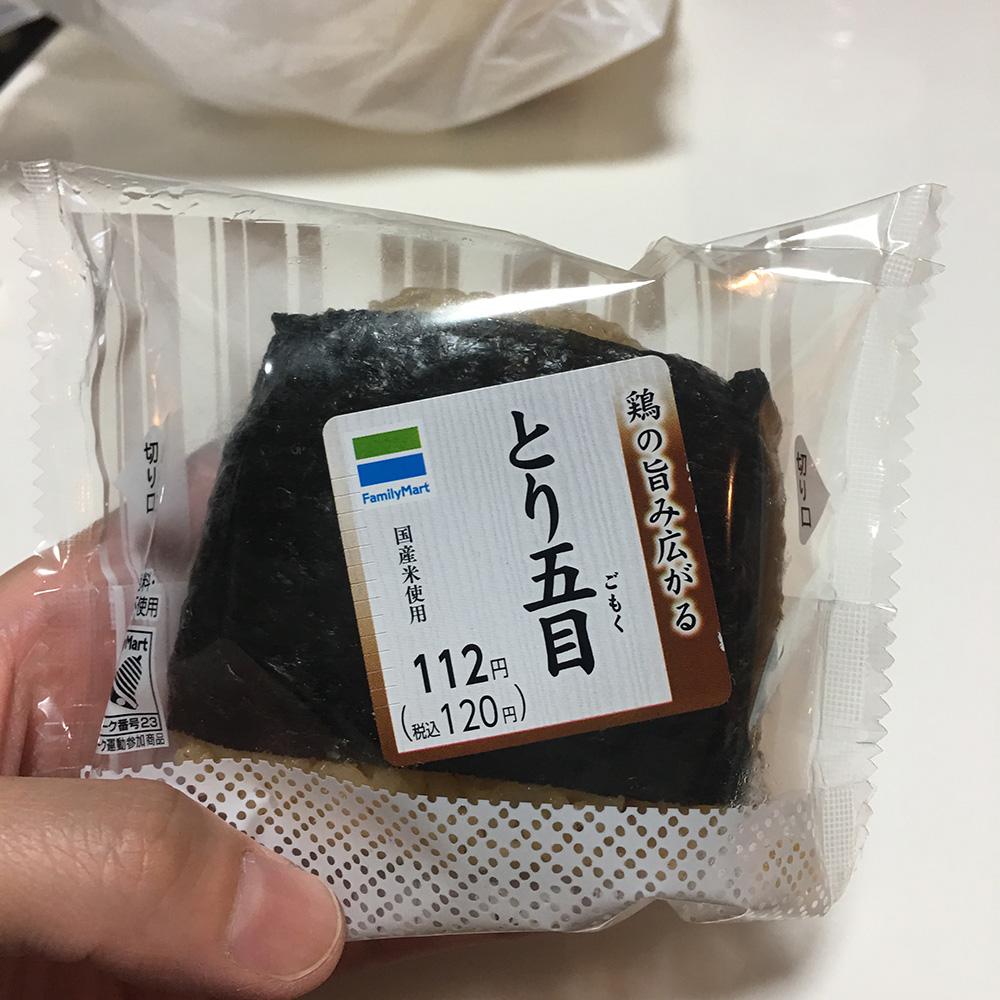8月10日(木)間食