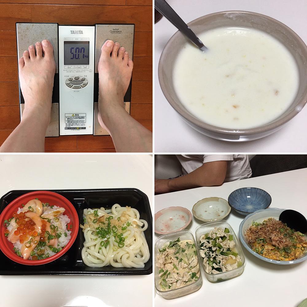 8月25日(金)の体重と昨日のご飯