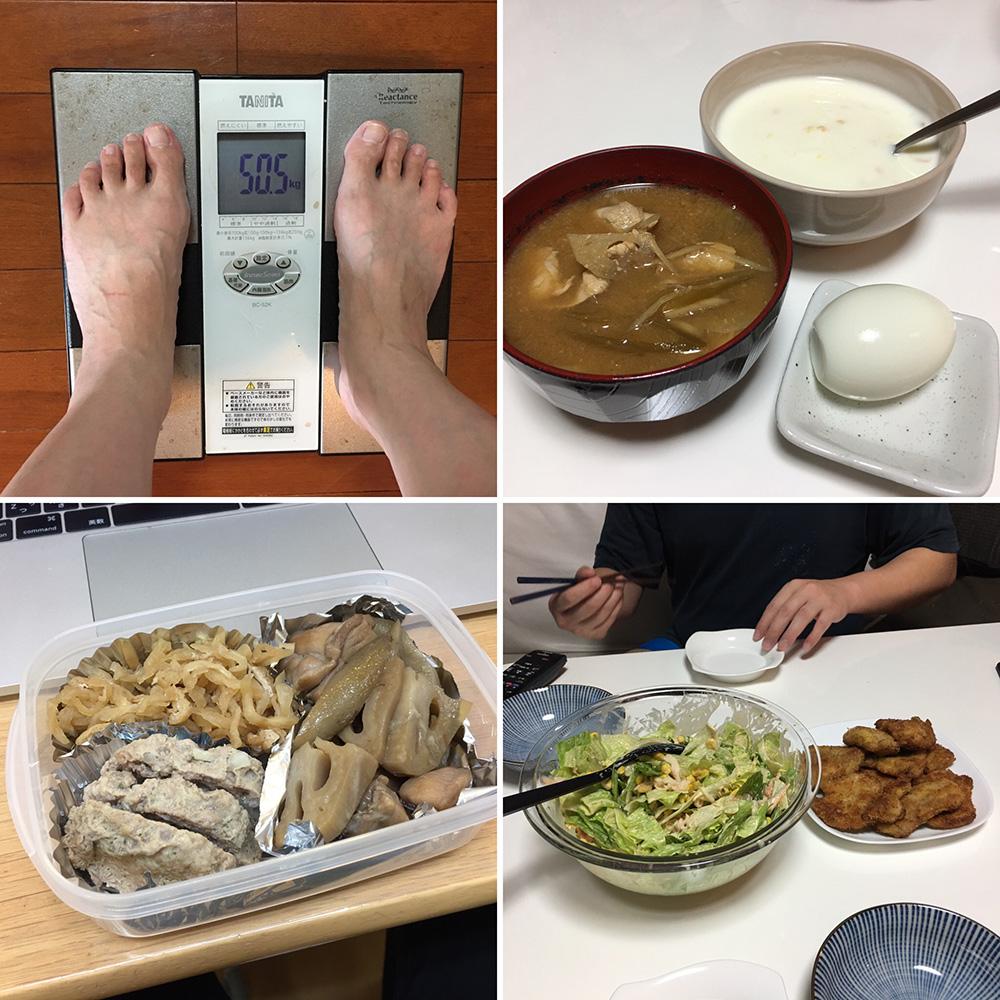 8月29日(火)の体重と昨日のご飯