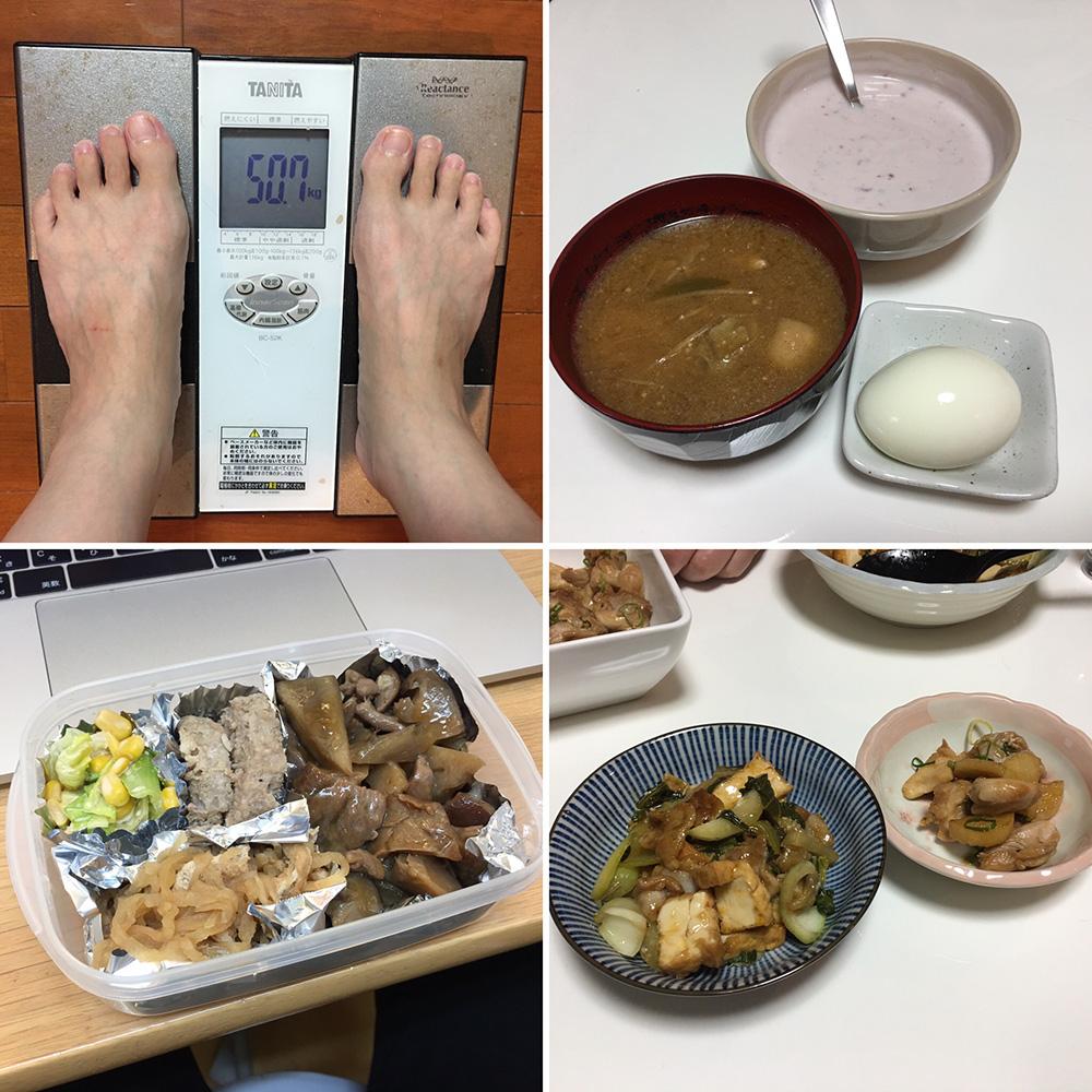 8月30日(水)の体重と昨日のご飯