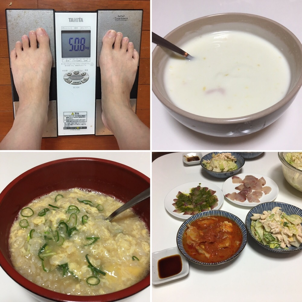 8月26日(土)今朝の体重と昨日のご飯