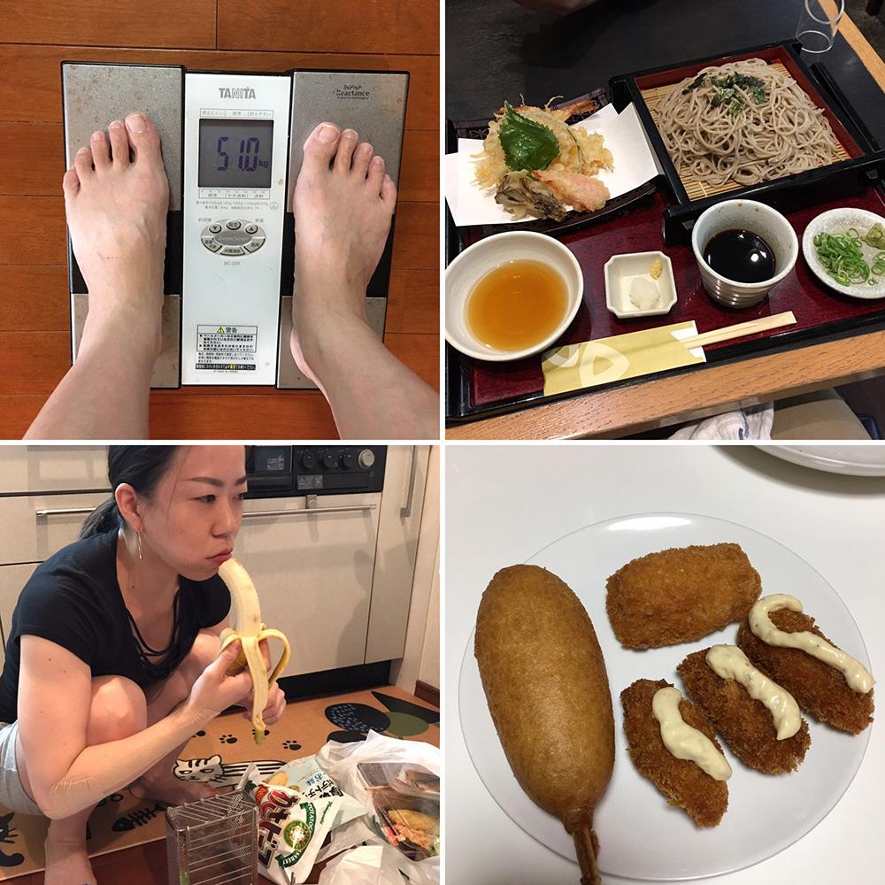 9月4日(月)の体重と昨日のご飯