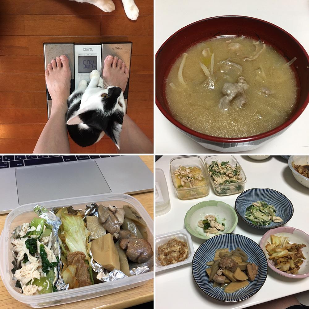 9月5日(火)の体重と昨日のご飯