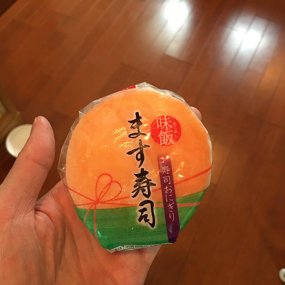 9月7日(木)の昼ご飯