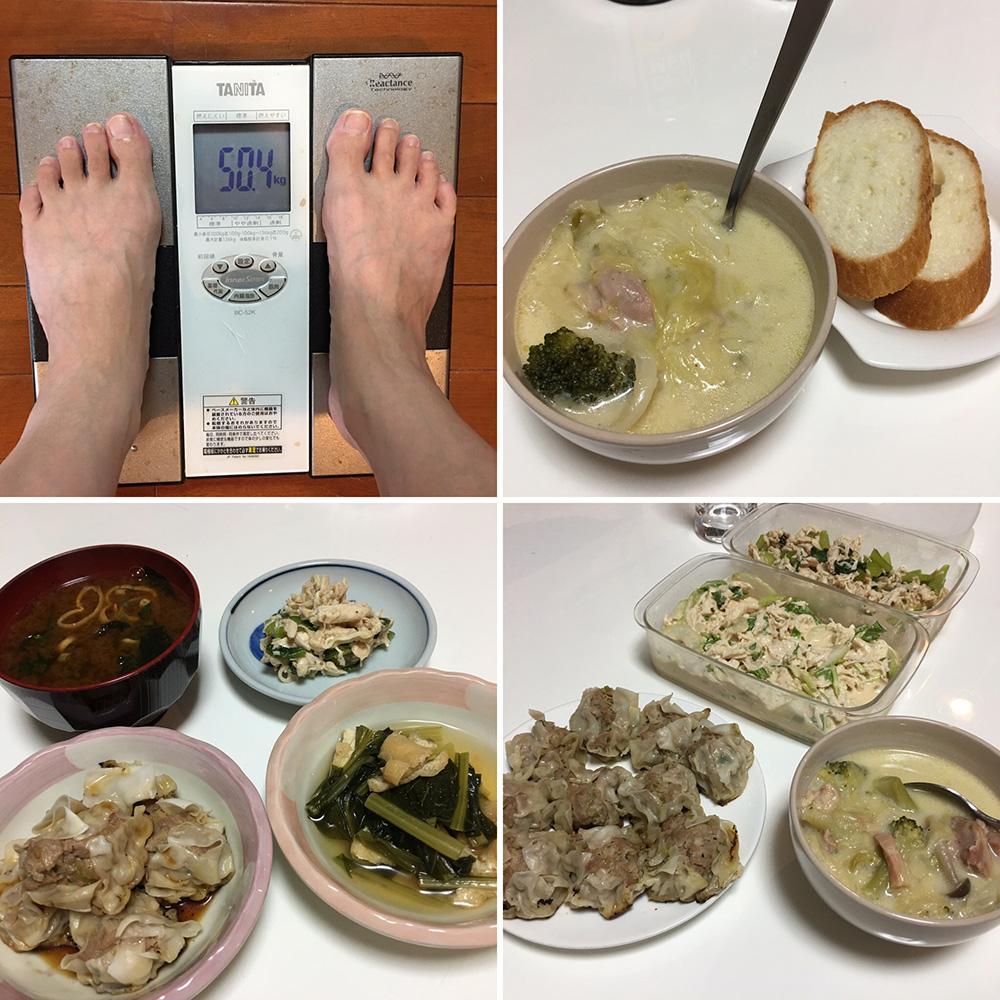 9月12日(火)今朝の体重と昨日のご飯写真