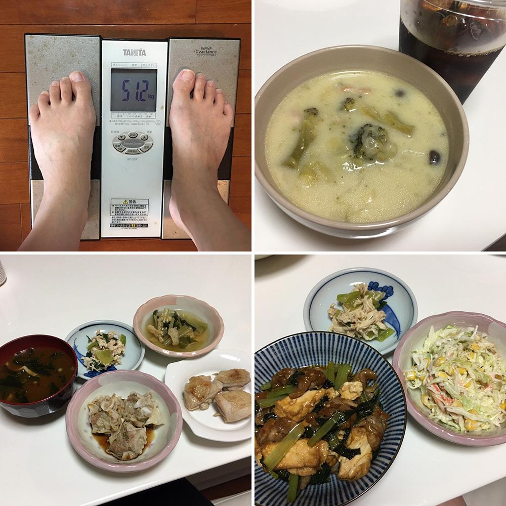 9月13日(水)今朝の体重と昨日のご飯写真