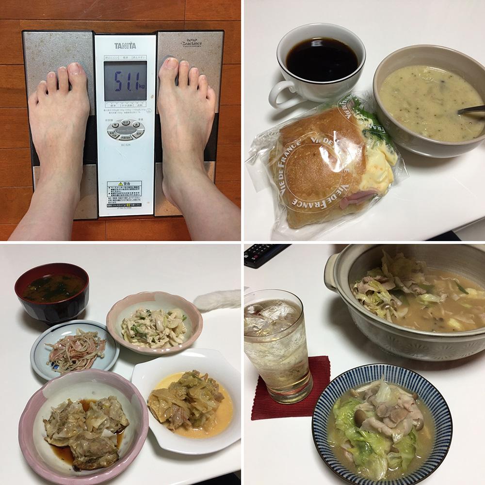 9月16日(土)今朝の体重と昨日のご飯写真
