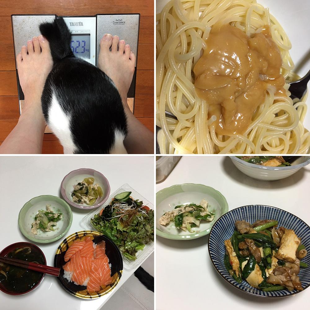 9月23日(土)今朝の体重と昨日のご飯