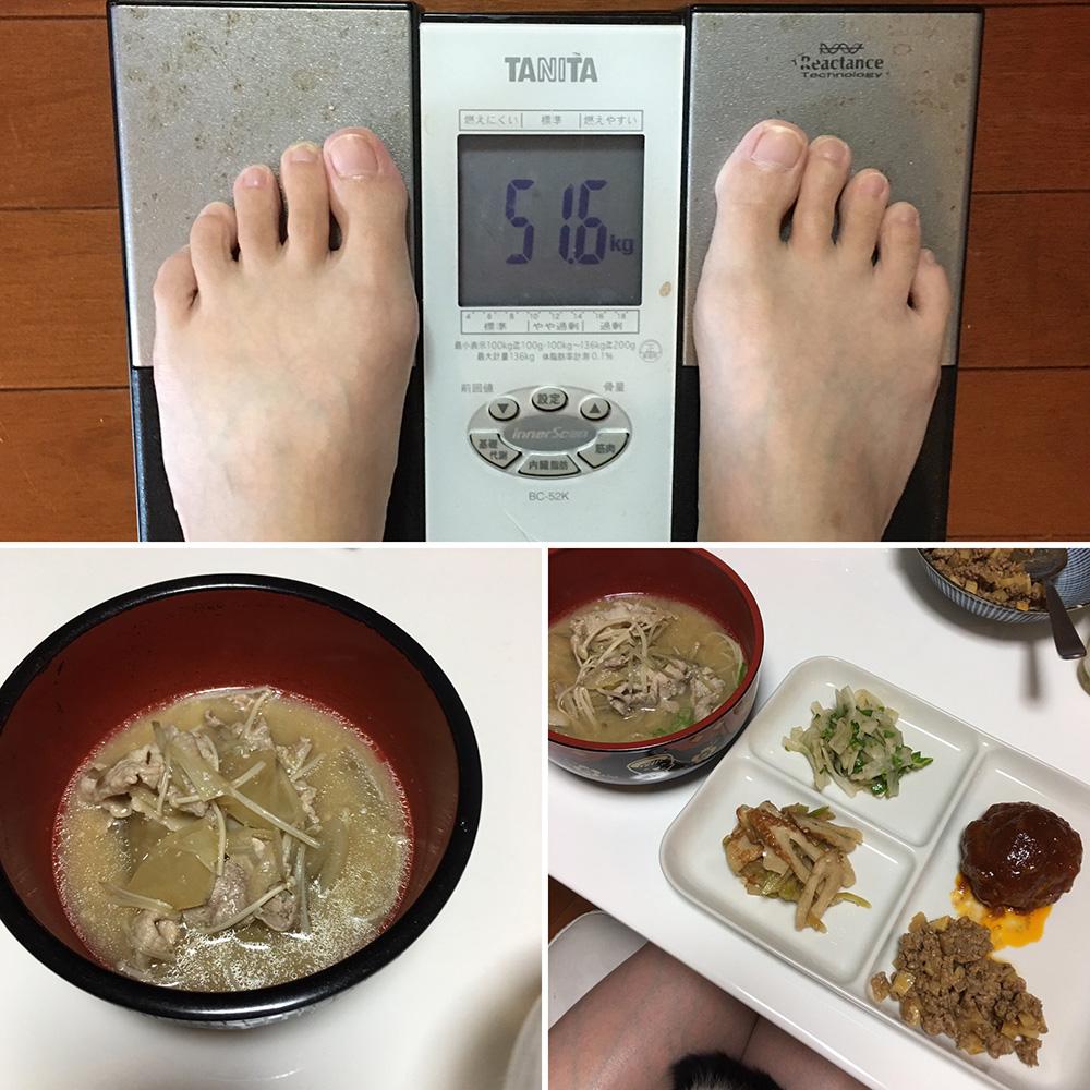 9月29日(金)今朝の体重と昨日のご飯写真