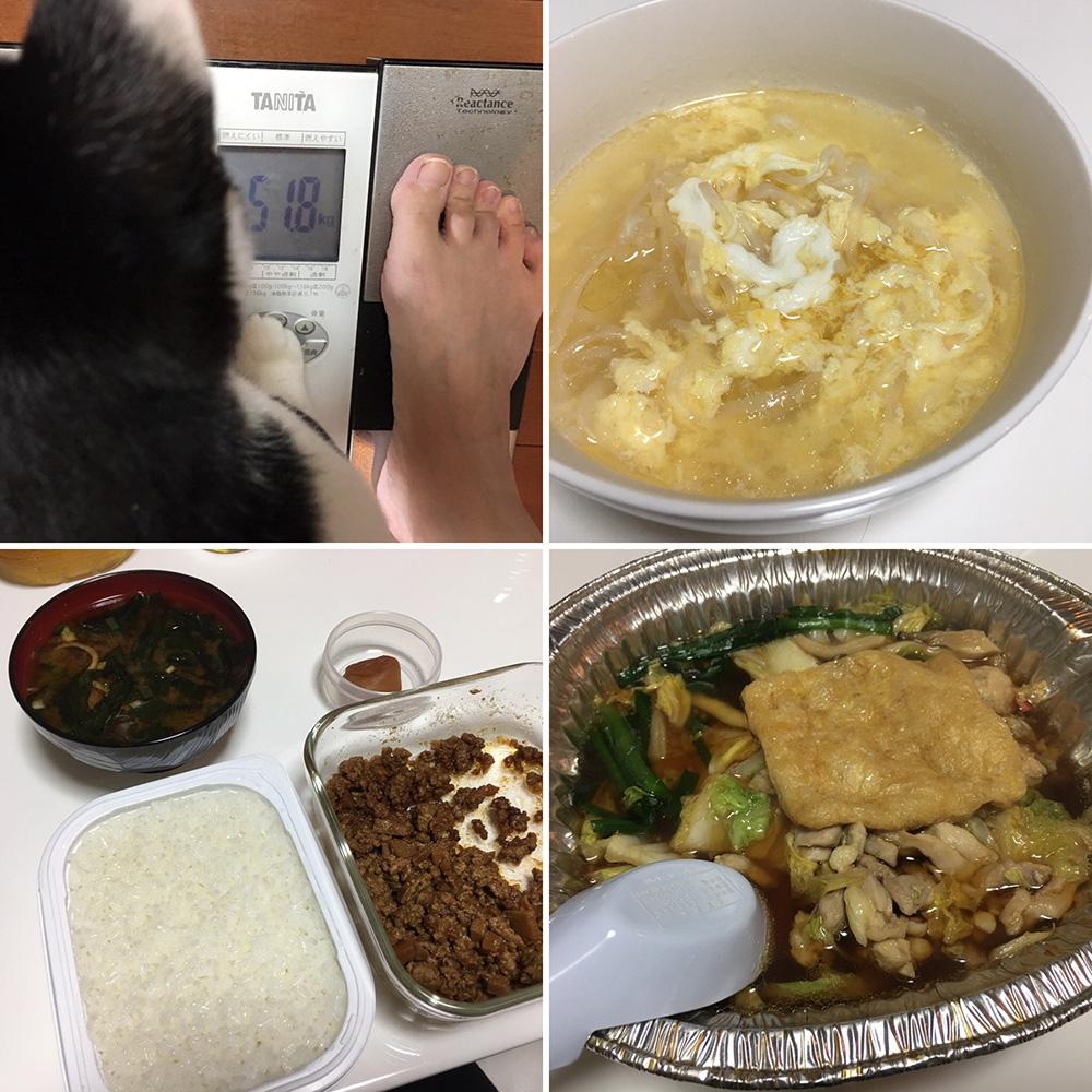 10月30日(月)今朝の体重と昨日のご飯