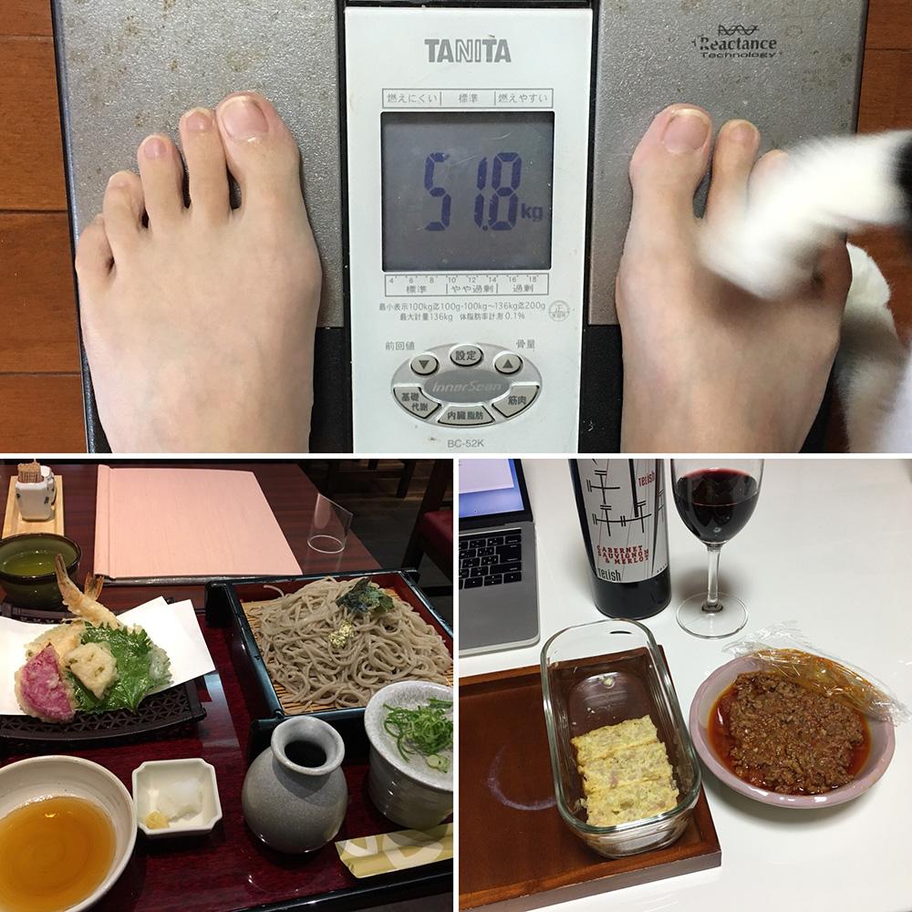 11月10日(金)今朝の体重と昨日のご飯
