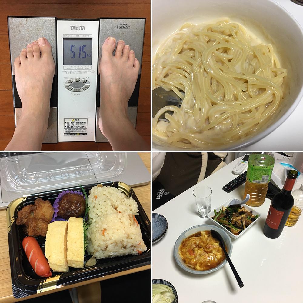 11月15日(水)今朝の体重と昨日のご飯