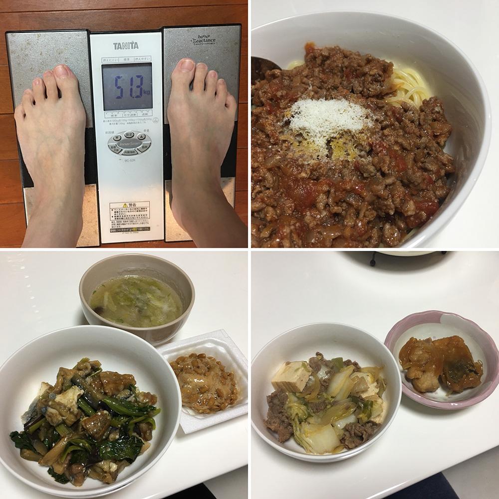 平成29年11月22日(水)今朝の体重と昨日のご飯