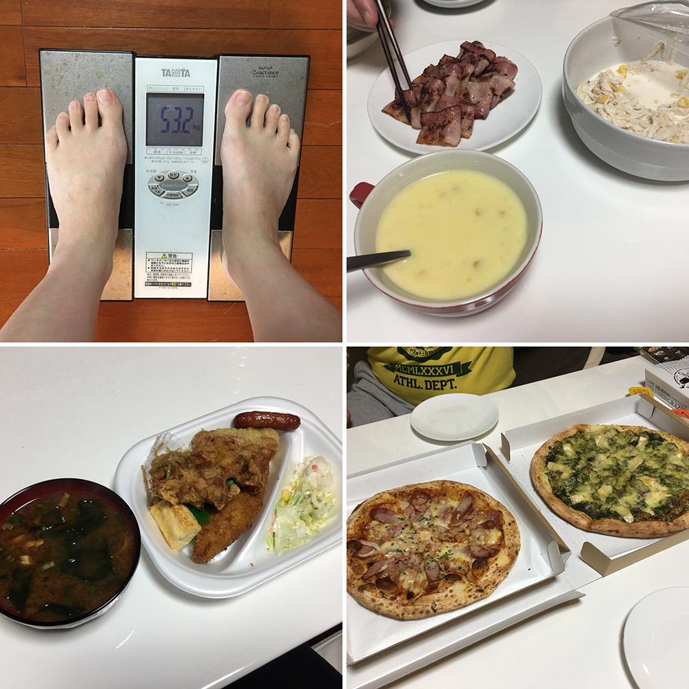 平成29年11月25日(土)今朝の体重と昨日のご飯