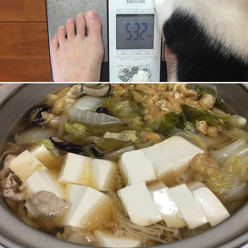平成29年11月27日(月)今朝の体重と昨日のご飯