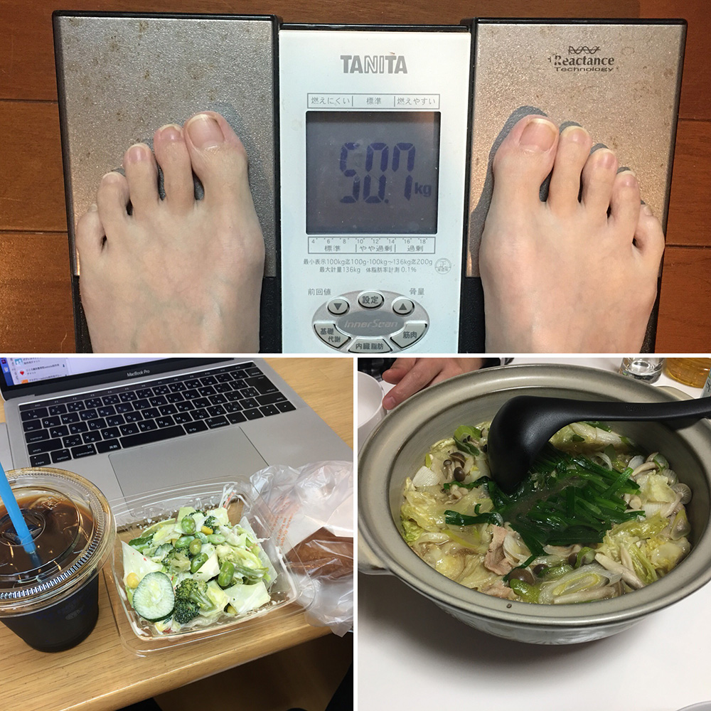 平成29年12月9日(土)今朝の体重と昨日のご飯