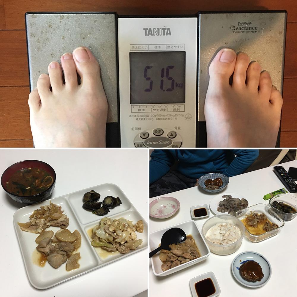 平成29年12月13日(水)今朝の体重と昨日のご飯