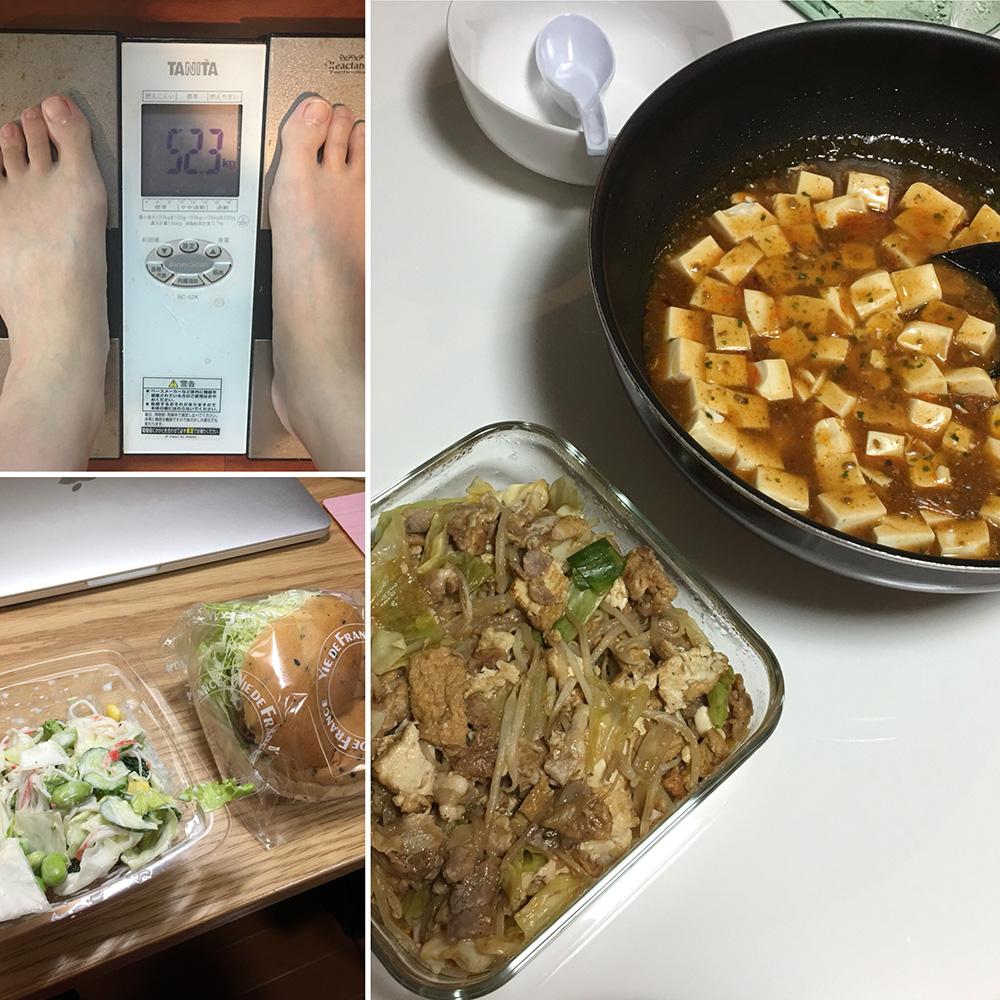 平成29年12月23日(土)今朝の体重と昨日のご飯