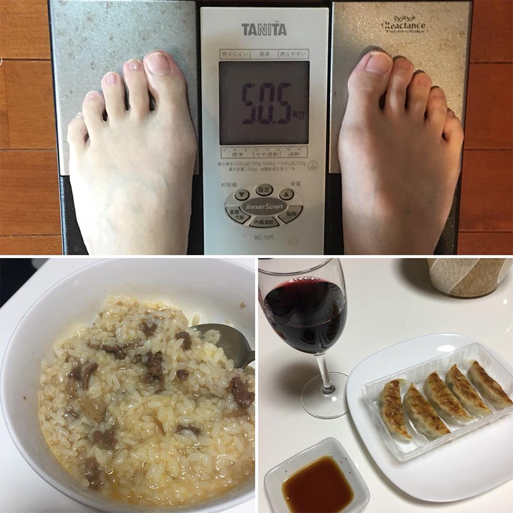 平成29年12月28日(木)今朝の体重と昨日のご飯