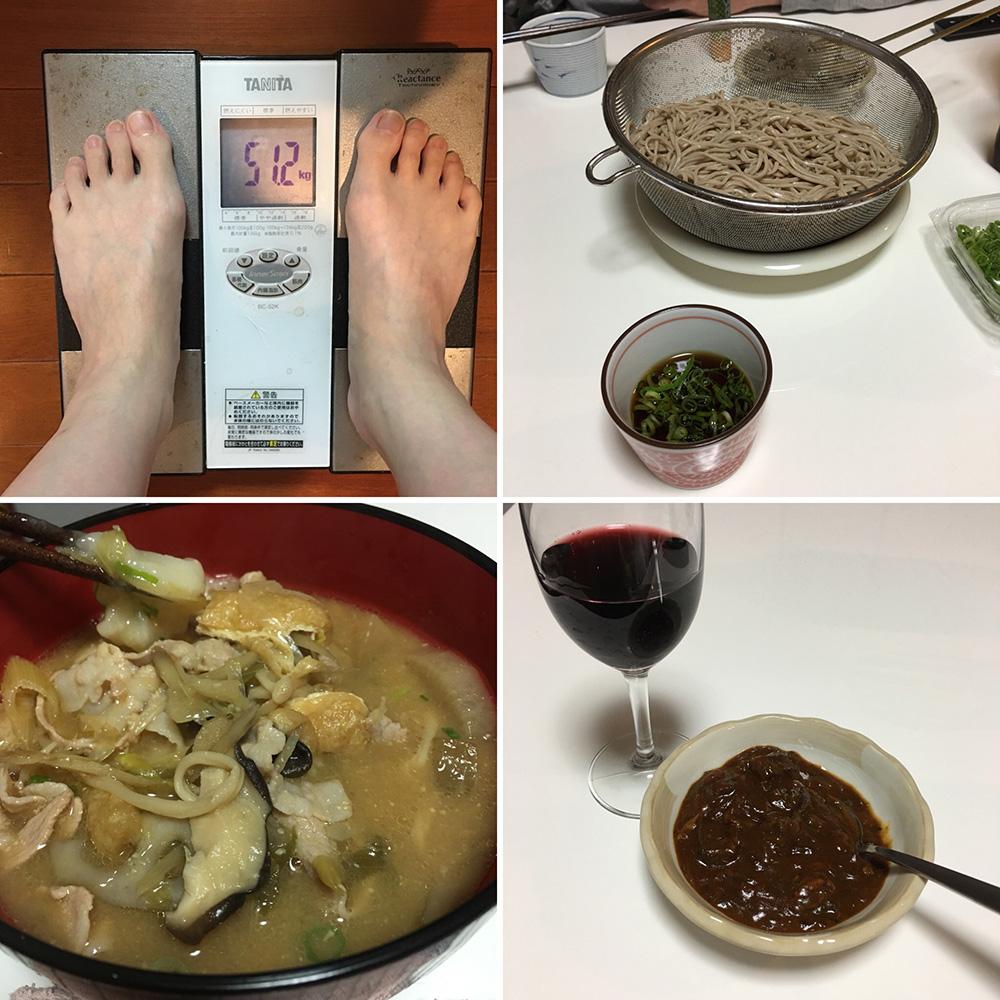 平成30年1月5日(金)今朝の体重と昨日のご飯