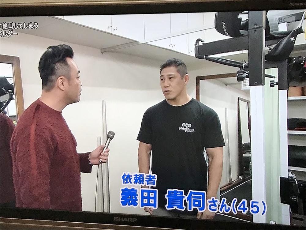 筋トレ師匠 義田先生