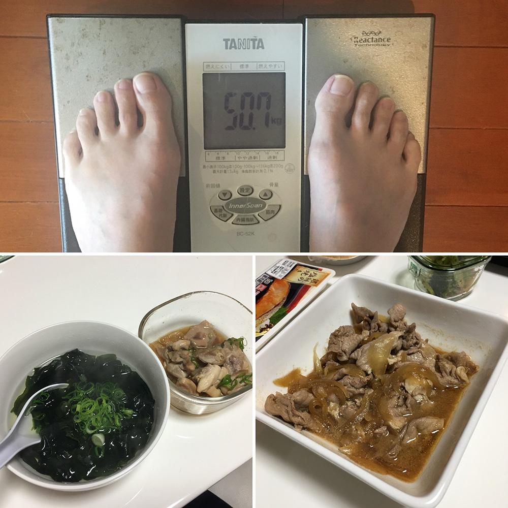 平成30年1月11日(木)今朝の体重と昨日のご飯