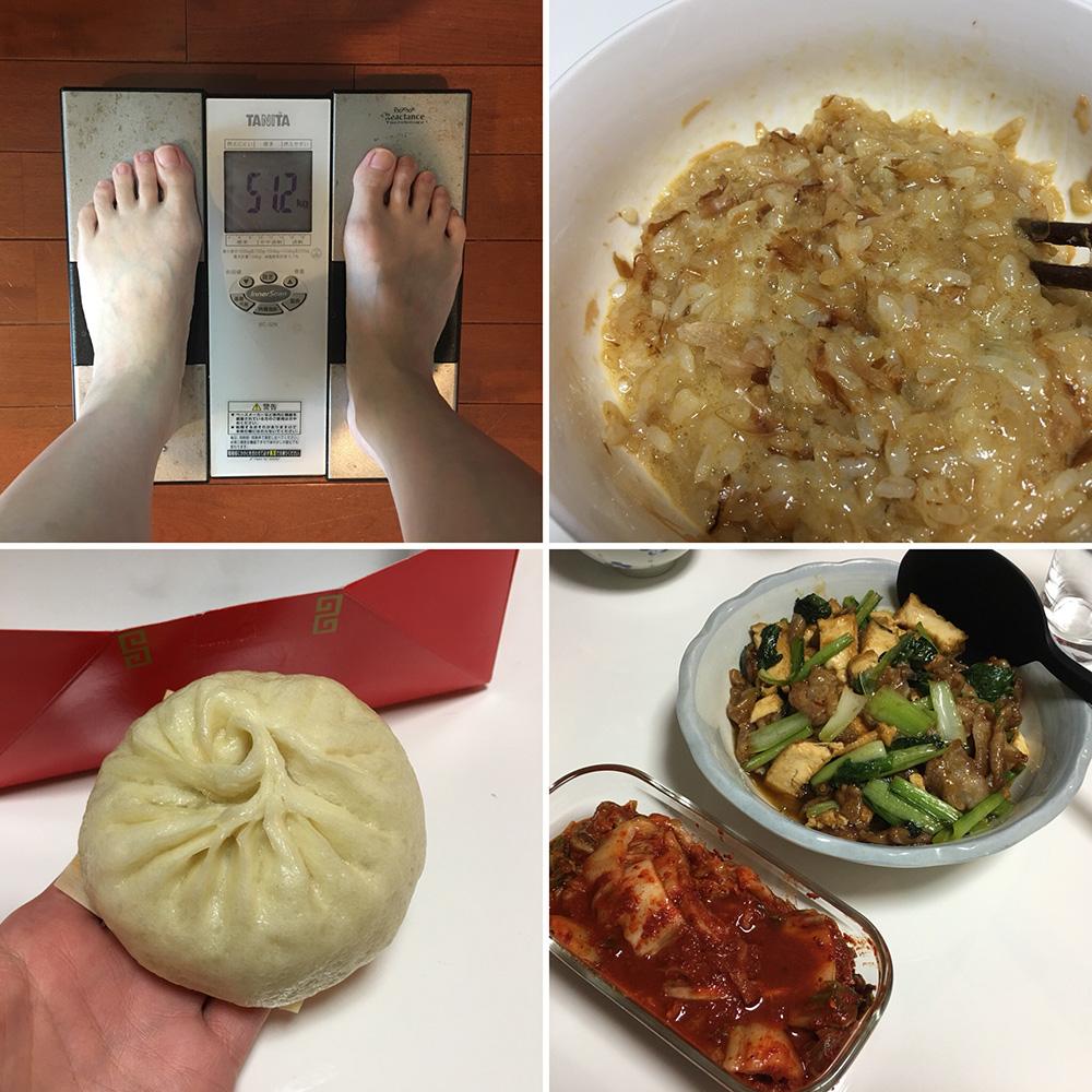 平成30年1月30日(火)今朝の体重と昨日のご飯