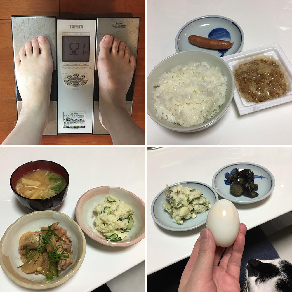 平成30年2月21日(水)今朝の体重と昨日のご飯