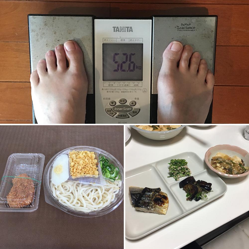 平成30年2月27日(火)今朝の体重と昨日のご飯