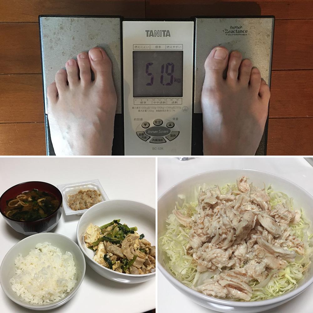 平成30年3月14日(水)今朝の体重と昨日のご飯